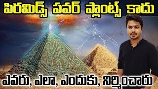 Unsolved Mysteries About The Pyramids | Unknown Facts about Pyramids | Vikram Aditya | #EP183