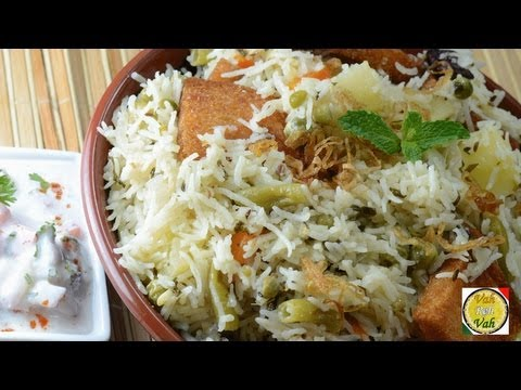 Mughlai Vegetable Pulao with Fried Bread - By VahChef @ VahRehVah.com