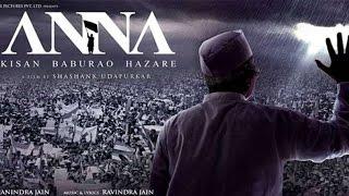 Anna Movie Teaser | Shashank Udapurkar, Tanishaa Mukherji, Govind Namdeo & Rajit Kapoor