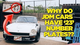"Why Do JDM Cars Have ""23"" Number Plates?"