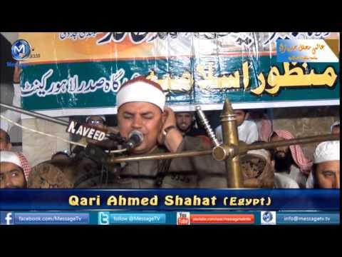 Qari Terbaik Dunia Islam video