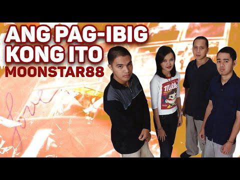 Moonstar 88 - Ang Pag-ibig Kong Ito