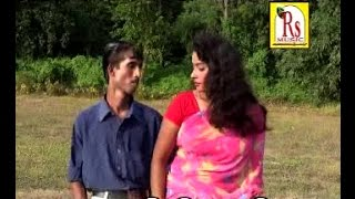 Dekle Gacher Fol   Bangla Songs Latest 2015   Vatiali -Bengali FOLK Songs   Master Bikash   Rs Music