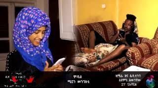New Ethiopian Music 2016 DJ Habte Alena Amaharic Mix # 10 ( New Style )