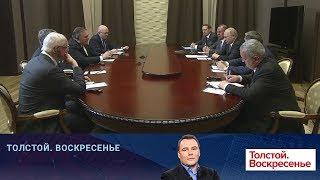 Самые острые проблемы взаимоотношений России и США обсудили В.Путин и С.Лавров с М.Помпео.