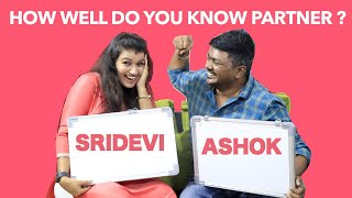 How Well Do You Know Your Partner Episode 8 | Sridevi and Ashok Fun Filled interview | We Magazine