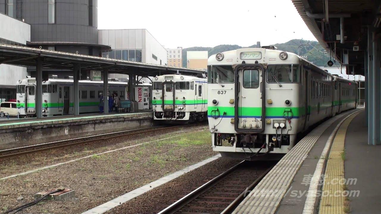 【ヤッカイドウ】北海道新幹線 327【厄介道】 YouTube動画>4本 ->画像>74枚