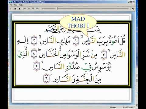 Tajwid, Contoh CD/DVD Tutorial Cara Mudah Belajar Al-Qur
