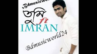 Bangla New Song   Manena Mon   Imran Ft Puja   Album   Tumi = 2013