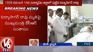 Vidyasagar Rao Passes Away | TJAC Chairman Kodandaram Express Condolence