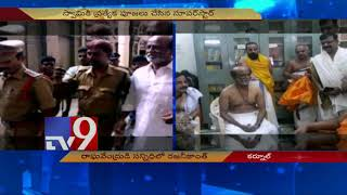 Superstar Rajinikanth in Kurnool, prays at Mantralayam temple