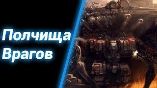 Под Чем Это Делали? [Special Forces Elite 5] ● StarCraft 2