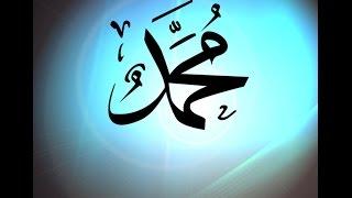 Qasidah Lirik Asyroqol Badru 'Alaina - Ya Nabi Salam 'Alaika