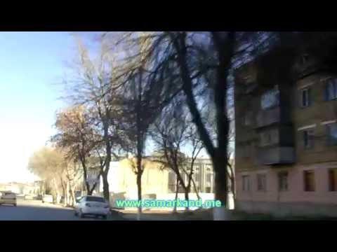 Улицы Самарканда февраль 2013 - ул. Гагарина (Часть 1)