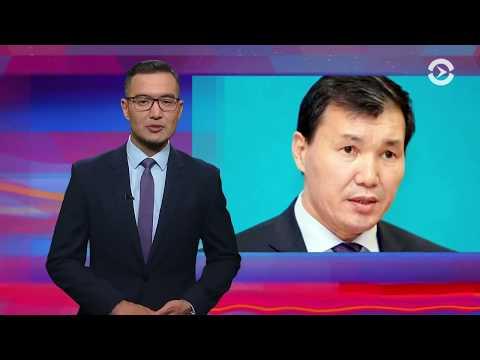 Азия: рекордный госдолг Казахстана