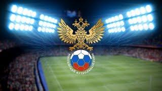 Россия : Болгария