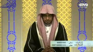 هل عذاب القبر دائم أم منقطع؟ - الشيخ صالح المغامسي