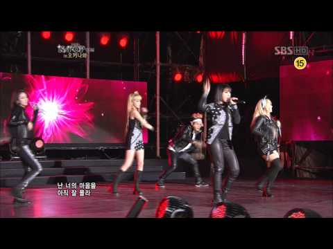 2ne1 I Am The Best+i Love You At Kpop Collection 2012 video