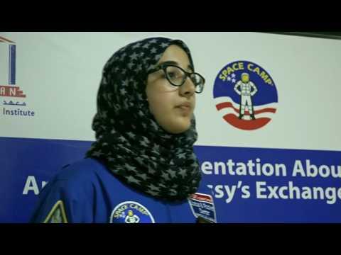 American Embassy's Exchange Programs 2016