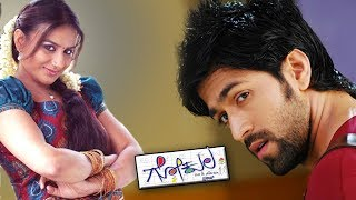 Gokula - ಗೋಕುಲ || Kannada Full HD Movie || Kannada New Movies || Yash, Pooja Gandhi