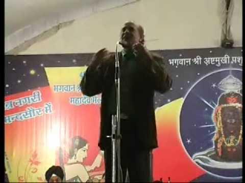 Kavi Hariom Panwar G Merath Kavi Sammelan 19-11-2011 Mandsaur M.pby Kamlesh Lakshkar video