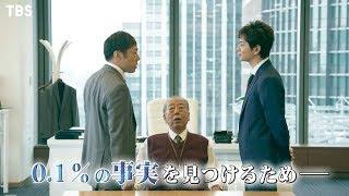 99.9-刑事専門弁護士-SEASONⅠ 特別編 第一夜🈑🈕