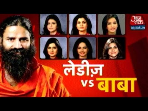 Ladies Vs Baba: Baba Ramdev On Being Yog Guru, Business Guru (Full Episode)