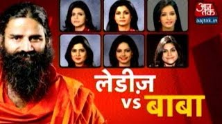 Ladies Vs Baba: Baba Ramdev On Being Yog Guru, Business Guru (Full Episode)