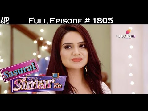 Sasural Simar Ka - 20th April 2017 - ससुराल सिमर का - Full Episode (HD) thumbnail