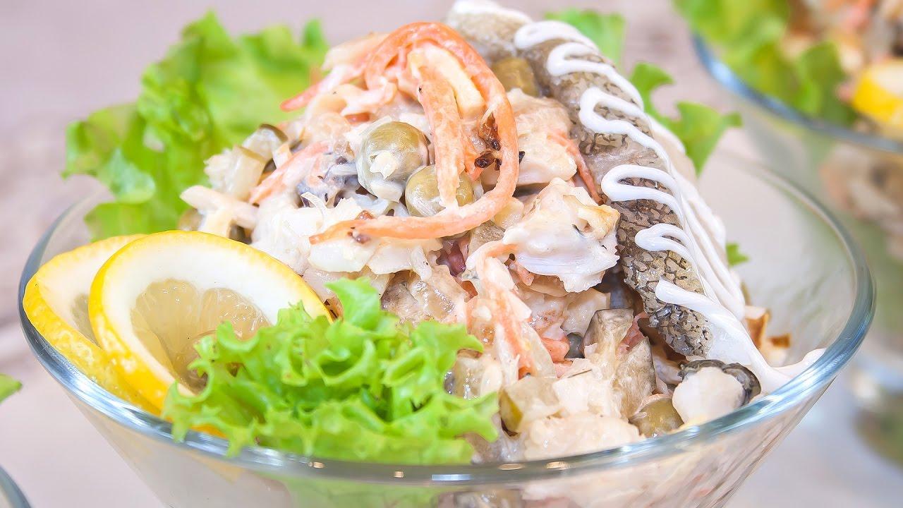 Самые вкусные рыбные салаты на праздничный стол рецепты