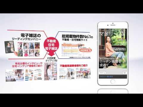 (株)ブランジスタ 事業説明動画