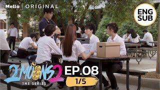 2Moons2 The Series EP.8_1/5   บีมเป็นอะไรรึเปล่า   Mello Thailand