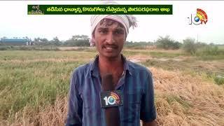 Huge Crop damage with Unseasonal Rainfall | TS Civil Supplies Corporation | Matti Manishi News