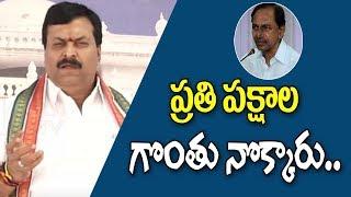 విపక్షాల గొంతు నొక్కారు..|Congress Leader Ponguleti Sudhakar Reddy | Hyderabad