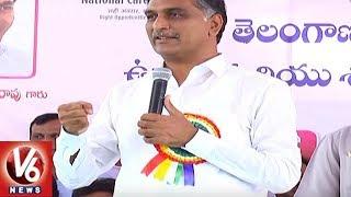 Ministers District Tour | Harish Rao and Naini Narasimha Reddy Launches Mega Job Mela