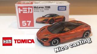 Tomica no.57  Mclaren 720S  (unboxing)