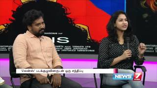 Exclusive interview with ' Lens ' movie team
