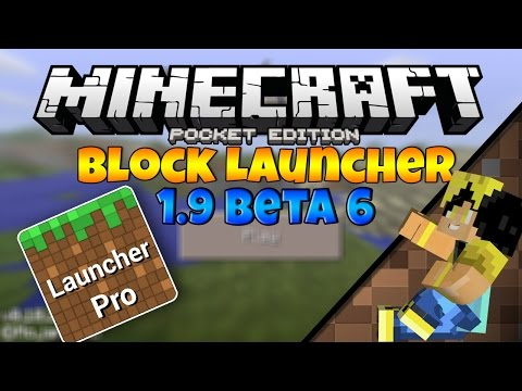 Block Launcher Para Minecraft PE 0.11.0 Build 13