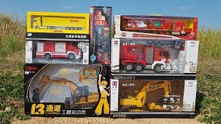 Car Toys for Kids, Toys Review Unboxing Learning Three Wheel Motor Garbage Truck Wheel Excavator
