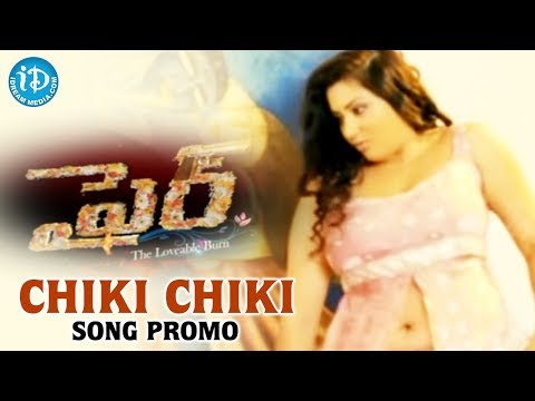 Fire Movie   Chiki Chiki Promo Song Rishi, Namitha, Basheed S K video