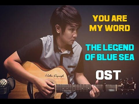 download lagu YOON MI RAE 윤미래 You Are My World 그대라는 세상 - Nathan Fingerstyle The Legend Of The Blue Sea  OST gratis