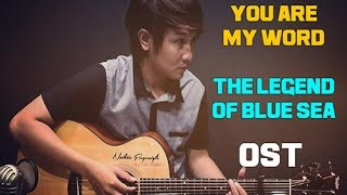 YOON MI RAE 윤미래 You Are My World 그대라는 세상 - Nathan Fingerstyle The Legend Of The Blue Sea  OST