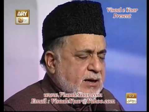 Urdu Naat(Jab Masjid e Nabvi)Marghoob Hamdani.By Visaal