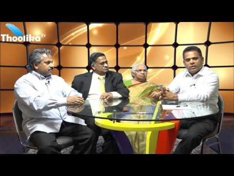 Thoolika TV Special Program With COTR / NTC National Leaders