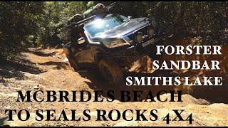 Mcbrides Beach (Forster) to Seal Rocks 4x4 Adventure 2018