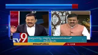 Big News Big Debate || TDP Vs BJP over Kadapa Steel Factory || CM Ramesh Deeksha - Rajinikanth TV9