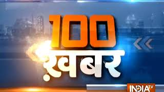 News 100 | 10th January, 2018 | 08:00 PM