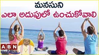 Garikapati Narasimha Rao About How to Control Feelings | Nava Jeevana Vedam | Episode 1229