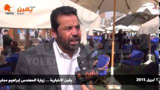 رجب حميدة : يمدح نادي الزمالك قائلا سيرهق نادي الاهلي والاسماعيلي