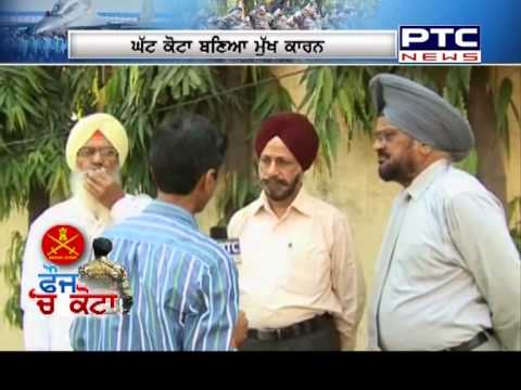 Quota Increase in Army Recruitment Punjab